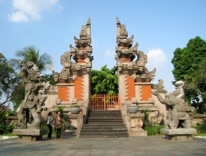 Indonesia Museum Balinese Split Gate
